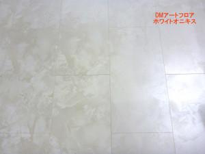 Sp1020592